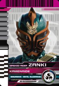 kam-zanki