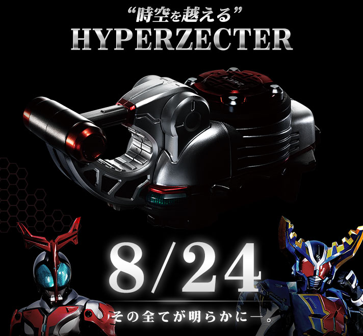 150724_boys_hyper-02