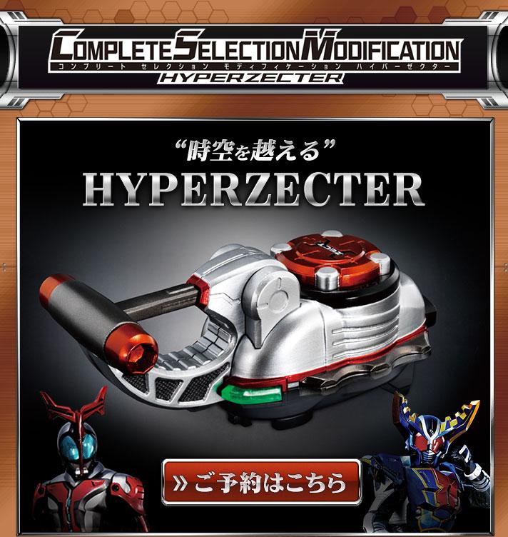 150824_boys_hyper-01